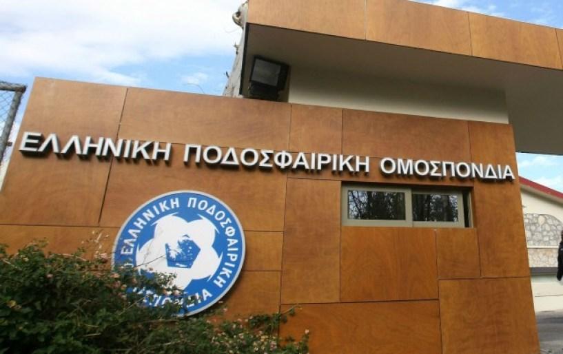Eξέδωσε ανακοίνωση η ΕΠΟ για τα χρωστούμενα στους διαιτητές