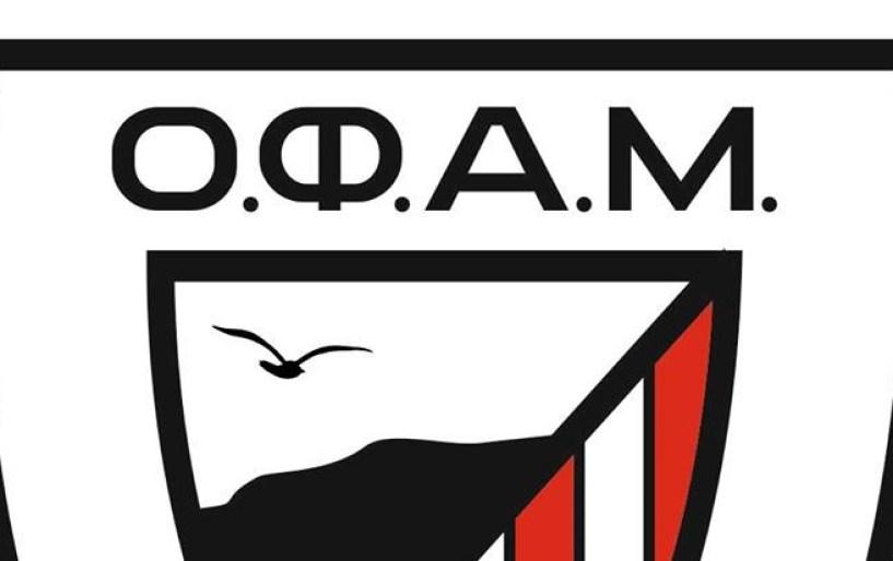 Τύπωσαν το σήμα του ΟΦΑΜ στις φανέλες! (Video)
