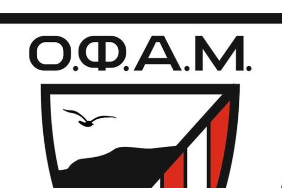 """Συνάντηση ΟΦΑΜ με Μποκέα για το """"Αθλητικό κέντρο Αγίας Μαρίνας"""""""