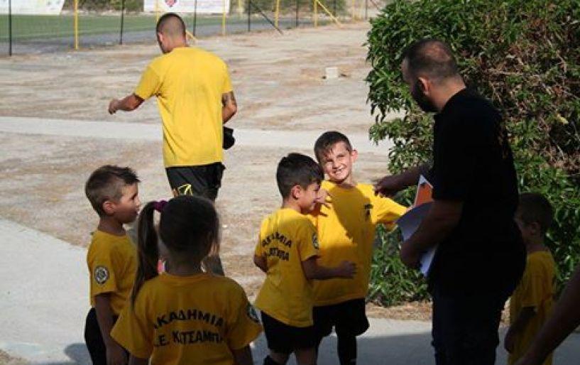 Γέμισε παιδικά χαμόγελα το γήπεδο στον Καρτερό