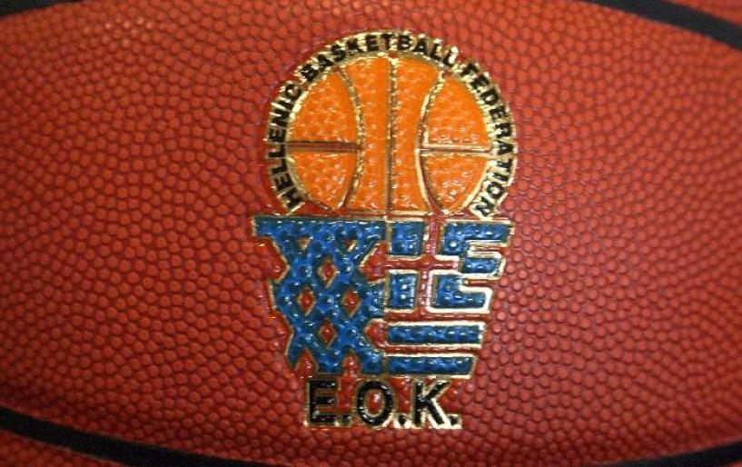 Συνεχίζεται σήμερα το Κύπελλο μπάσκετ