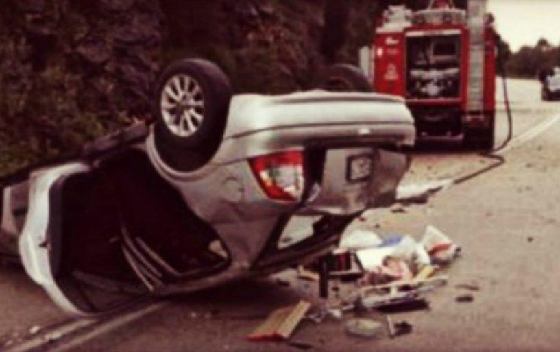 Ανθρώπινο λάθος προκαλεί το 90% των τροχαίων ατυχημάτων