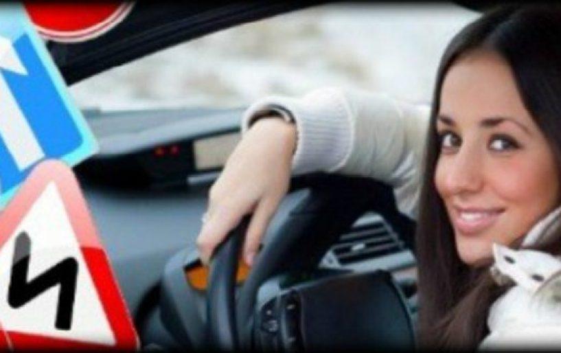 Ανατροπές στις εξετάσεις για δίπλωμα οδήγησης