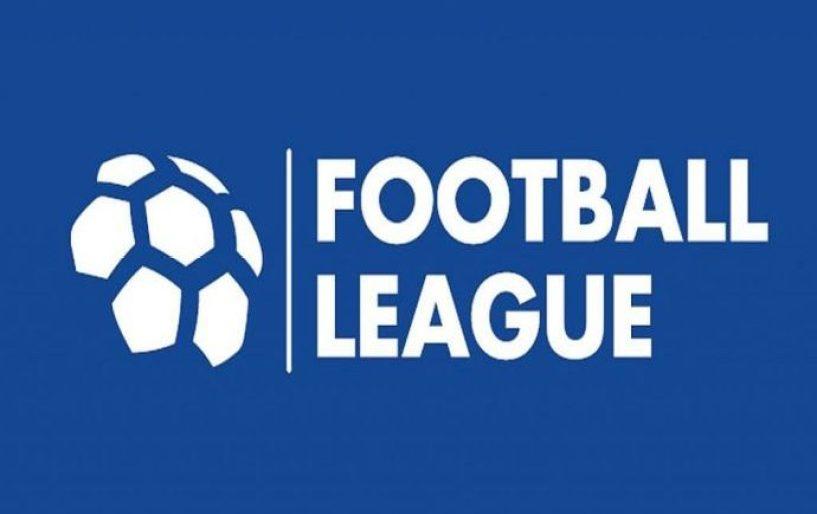 Η πρεμιέρα της Football League