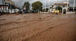 ΑΝΤί- Της πλημμύρας και της σεξουαλικής παρενόχλησης
