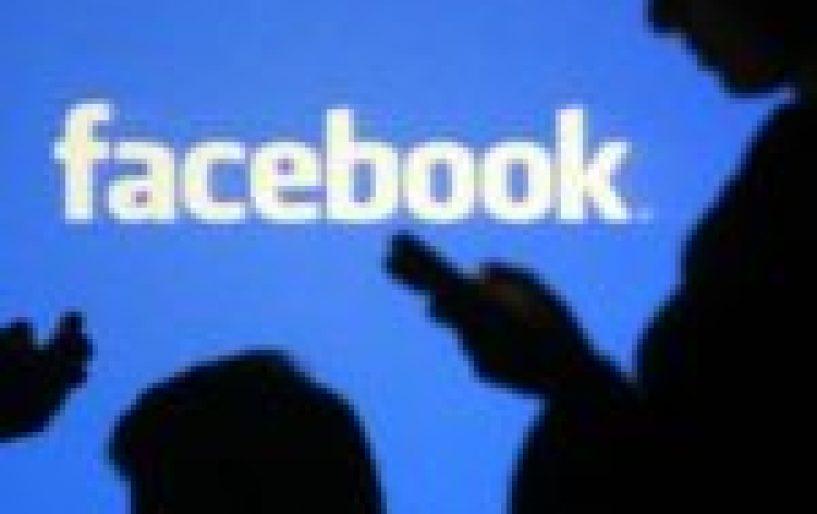 12% των προφίλ στο facebook είναι ψεύτικα!!!