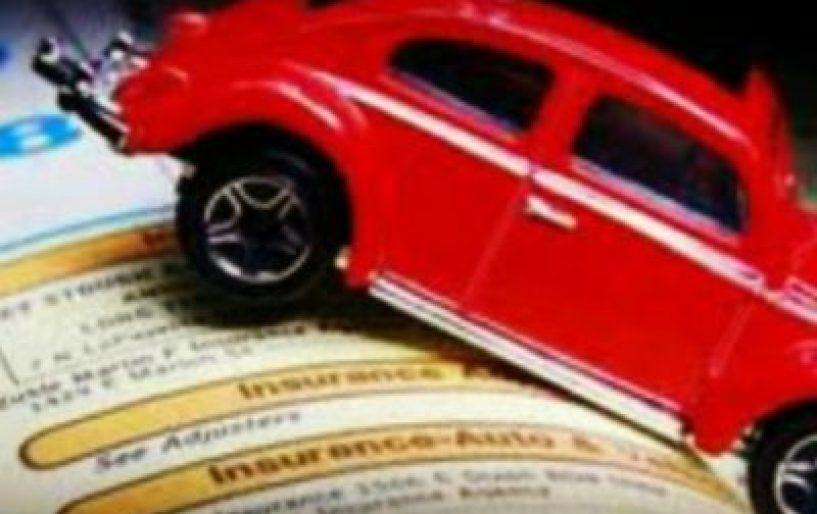 Ανασφάλιστα οχήματα: διορία έως 23 Μαρτίου
