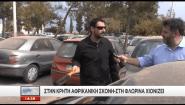 ΑΝΤί- [Το σύστημα ευνοεί το κλίμα της Κρήτης]