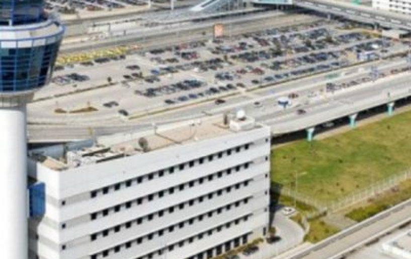 Το καλύτερο αεροδρόμιο στη Ν. Ευρώπη