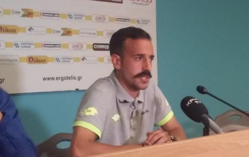 """Νικολακάκης: «Θέλουμε να γινόμαστε όλο και καλύτεροι"""""""
