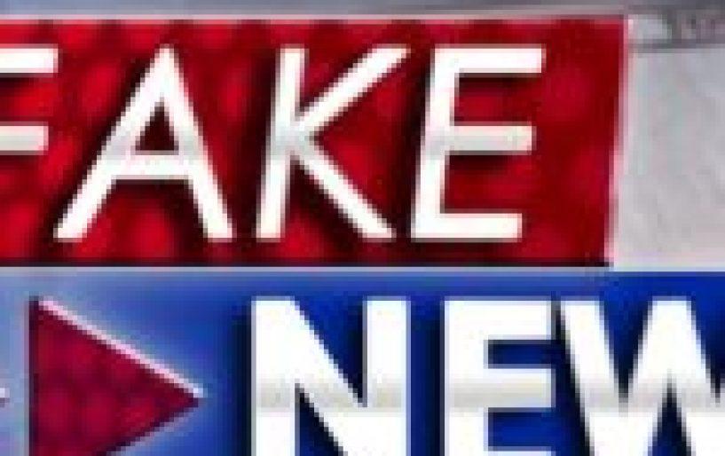 Κανένα όριο στην διάδοση των fake news