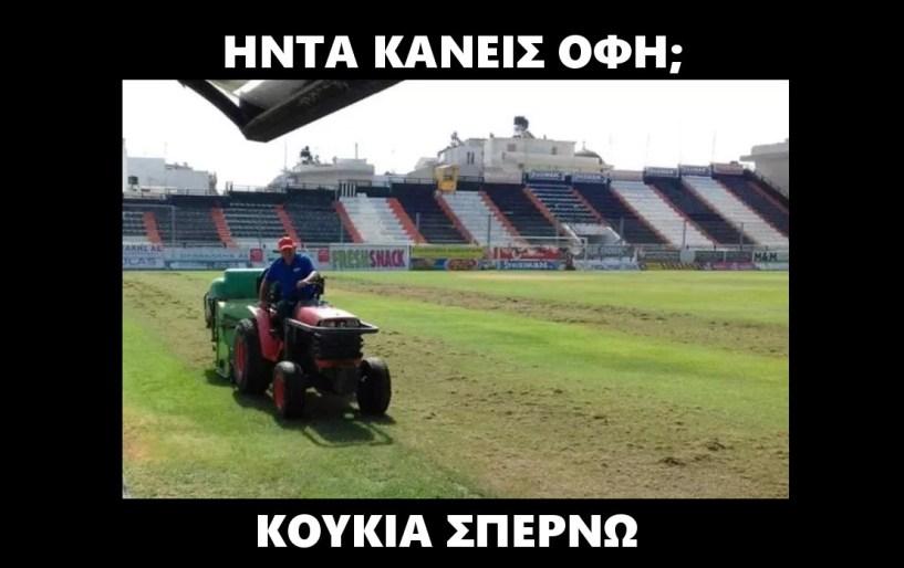 KOUKIA SPERNW