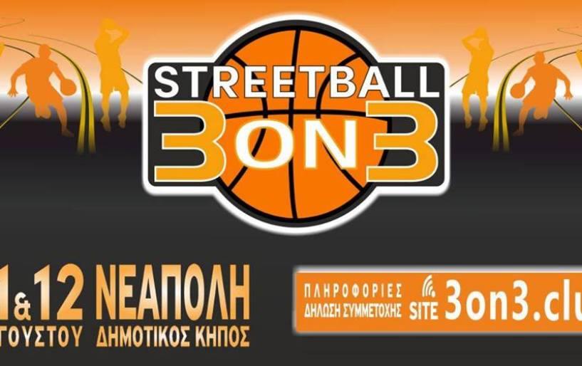 Το 7η χρονιά το τουρνουα «streetball club 3on3 streetball» στήνεται στη Νεάπολη Λασιθίου