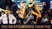 Ο πιο βελτιωμένος παίκτης της Basket  League ο Σαλούστρος