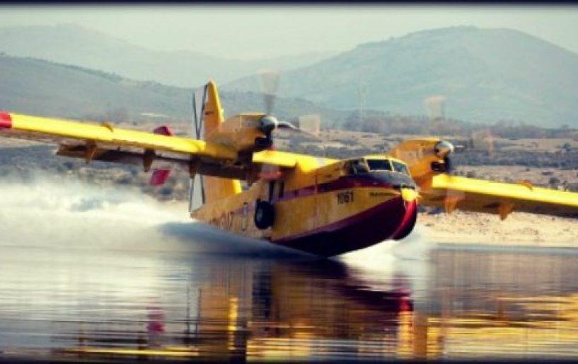 Τι βλέπει ένας πιλότος πυροσβεστικού Canadair;