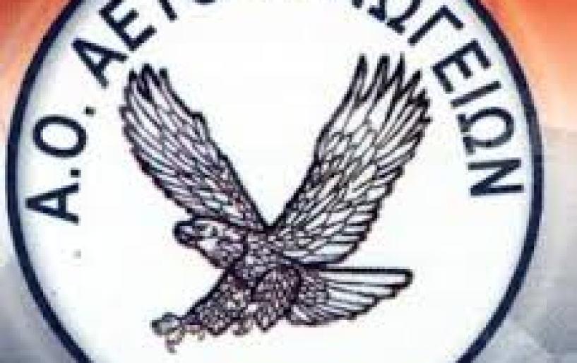 Μετακομίζει οριστικά στο Ηράκλειο ο Αετός Ανωγείων