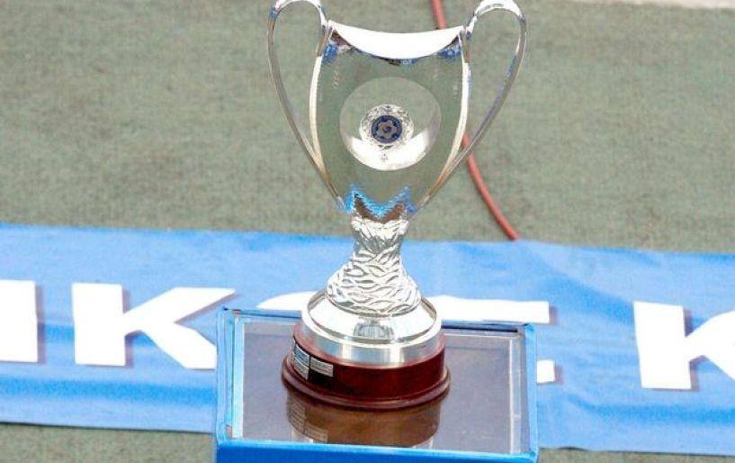 Κύπελλο Ελλάδας, 4η φάση, πράξη πρώτη