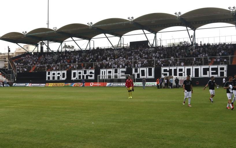 Μέγα πάθος για το πρώτο εντός έδρας ματς της σεζόν