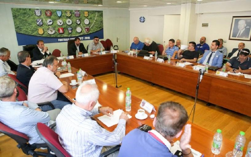Κρίσιμο Διοικητικό Συμβούλιο για τη Football League