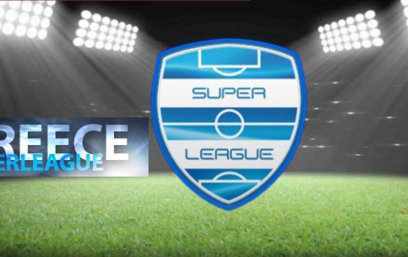 Η βαθμολογία και η επόμενη αγωνιστική στην Super League