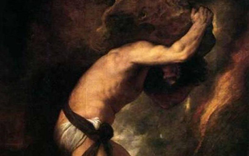 Ας ξεχάσει το μαρτύριο του… Σίσυφου