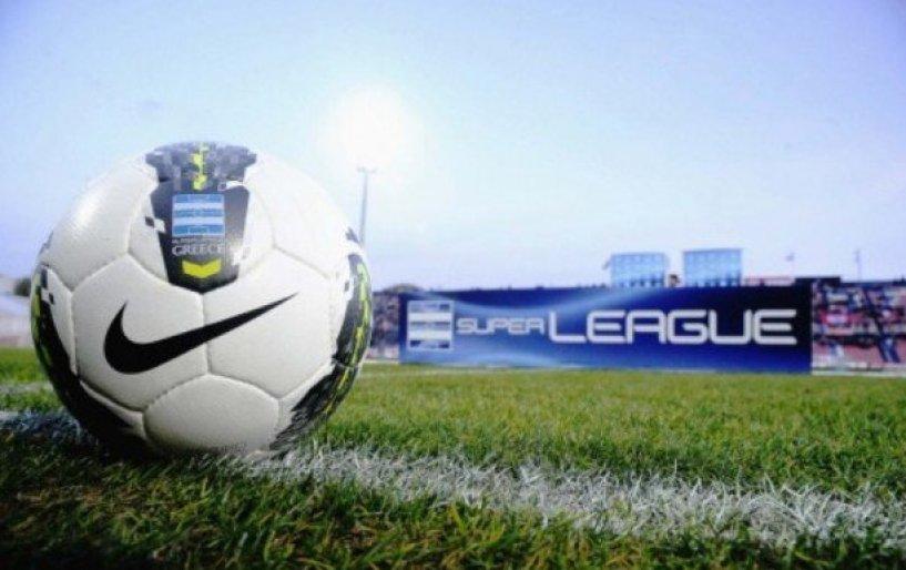 Με δύο ματς πέφτει η αυλαία της 16ης αγωνιστικής της Σούπερ Λιγκ