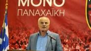 Παραιτήθηκε ο πρόεδρος της Παναχαϊκής