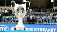 Δεύτερη δόση αγώνων για το Κύπελλο Ελλάδας