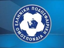 Διαγωνισμός της ΕΠΟ για το VAR