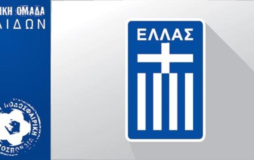 Στην Εθνική ομάδα Κ16 Βασιλάκης και Γωνιωτάκης