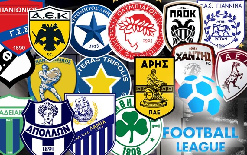 Ελληνικό ποδόσφαιρο: Το… χάος των επόμενων πρωταθλημάτων!