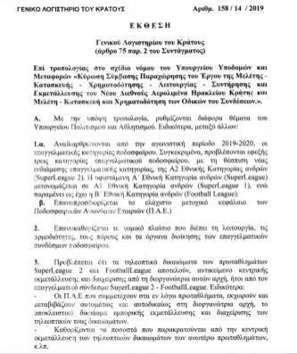 tropologia_3
