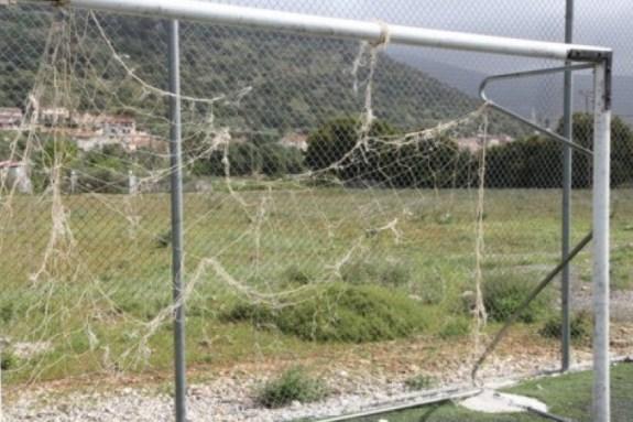 Εγκαταλελειμμένα γήπεδα