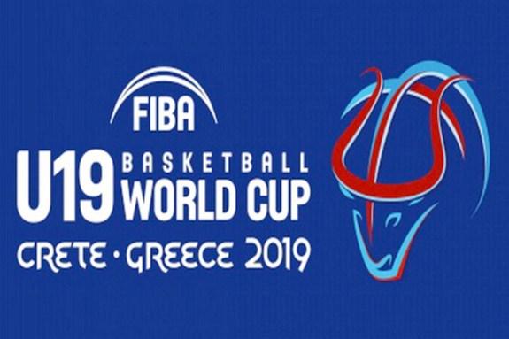 Το πλήρες Πρόγραμμα του Παγκόσμιου Πρωταθλήματος μπάσκετ U19