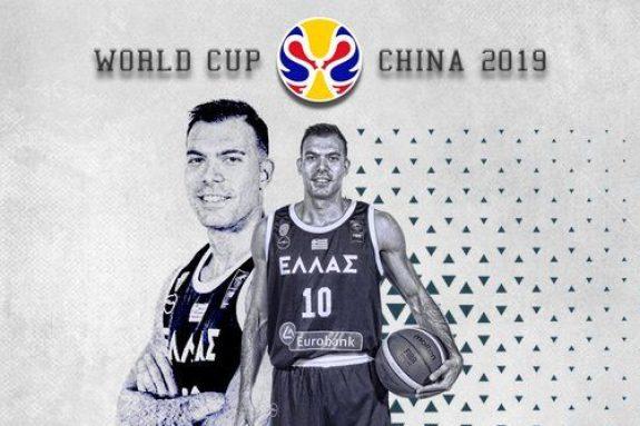 Δέκα και… σήμερα απομένουν για την έναρξη του Παγκοσμίου Κυπέλλου
