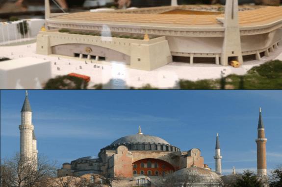 Αγιά Σοφιά ή Ayasofya;