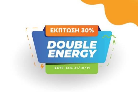 Νέο προϊόνDoubleEnergyαπό την ΚΕΝ