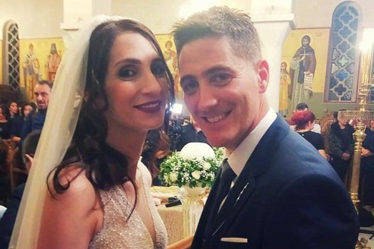 Παντρεύτηκε ο διαιτητής Σφακιανάκης