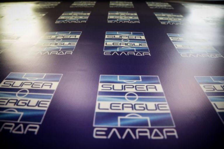 Oι δύο τελευταίες αγωνιστικές της Σούπερ Λιγκ 1