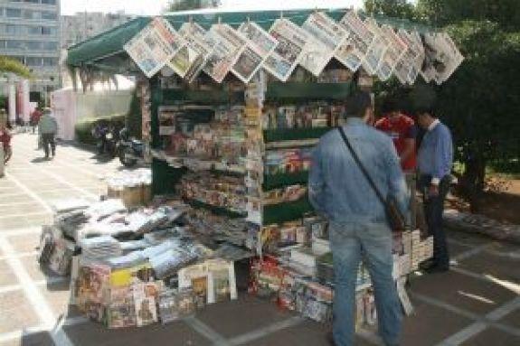 Τα πρωτοσέλιδα των πολιτικών εφημερίδων σήμερα (6/12)