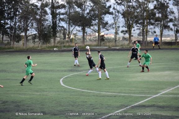 Απίστευτο: 14 γκολ σε 2 παιχνίδια στο πρωτάθλημα της Γ' ΕΠΣΗ