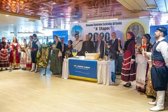 """Στην ΑΝΕΚ LINES γιορτάζει με άρωμα Κρήτης και η Ένωση Κρητών Σέλινου Αττική """"Η Έλυρος"""""""