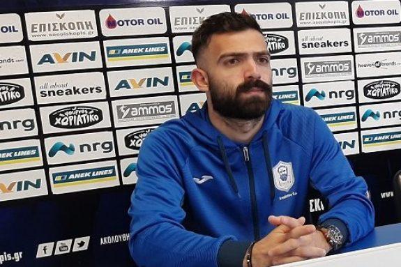 """Καργιωτάκης: """"Κάθε ματς θα πρέπει να το κοιτάζουμε ξεχωριστά"""""""