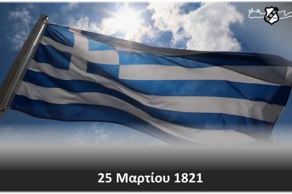 """ΠΑΕ ΟΦΗ: """"Οι Έλληνες πάντα τα καταφέρνουμε"""""""
