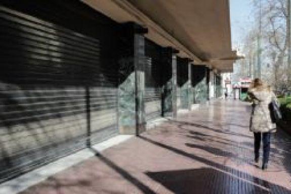 Προ των πυλών οικονομική καταστροφή λόγω κορωνοϊού – Μεγάλες επιπτώσεις στην Ελλάδα