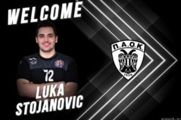Και επίσημα στον ΠΑΟΚ ο Στογιάνοβιτς