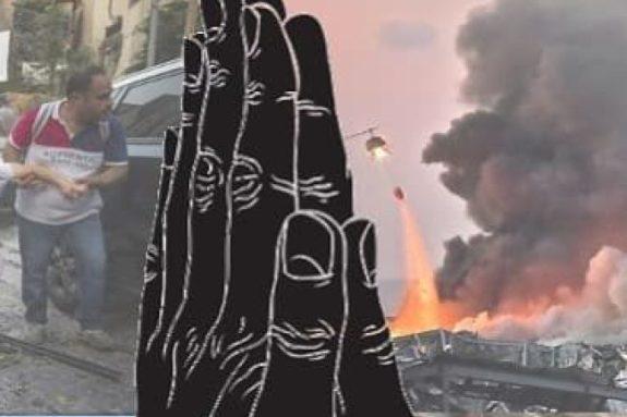 Pic | Το μήνυμα του OΦΗ για την τραγωδία στη Βηρυτό