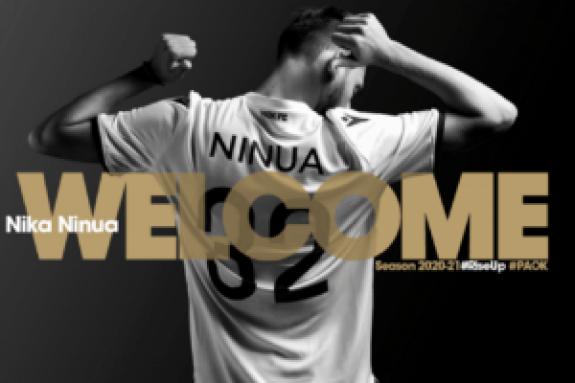 Νινούα : «Η μεταγραφή μου σε αυτόν τον μεγάλο σύλλογο είναι μεγάλη τιμή για εμένα»