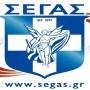 ΣΕΓΑΣ: Στις 12/12 οι αρχαιρεσίες για την εκλογή νέας διοίκησης