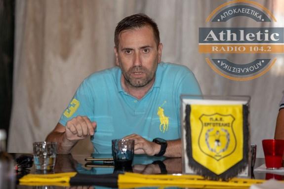 """Τουτζάρης στον Athletic: """"Δικαίωση των χρημάτων του Σάμι, χωρίς τηλεόραση δεν ξεκινάει το πρωτάθλημα"""""""